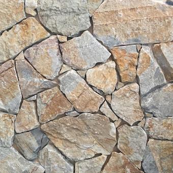 RUSTIC GREY QUARTZ WALL CLADDING